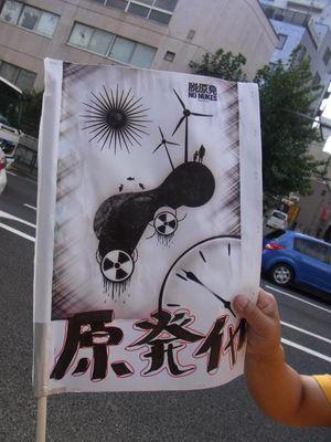 Tachikawa_7