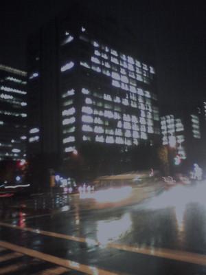 Keisansho1_2
